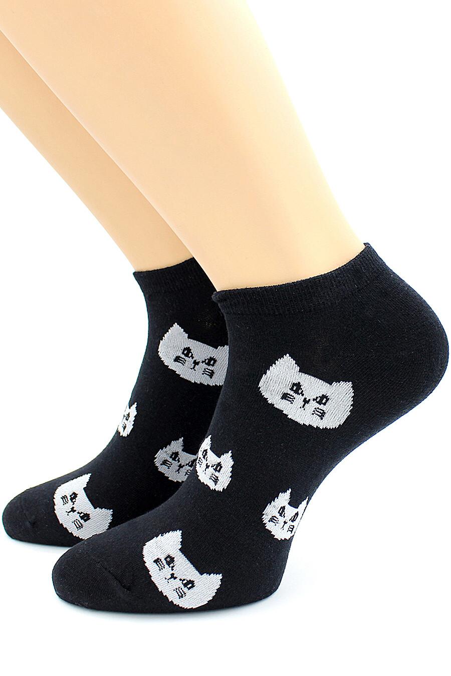 Носки для женщин HOBBY LINE 116299 купить оптом от производителя. Совместная покупка женской одежды в OptMoyo