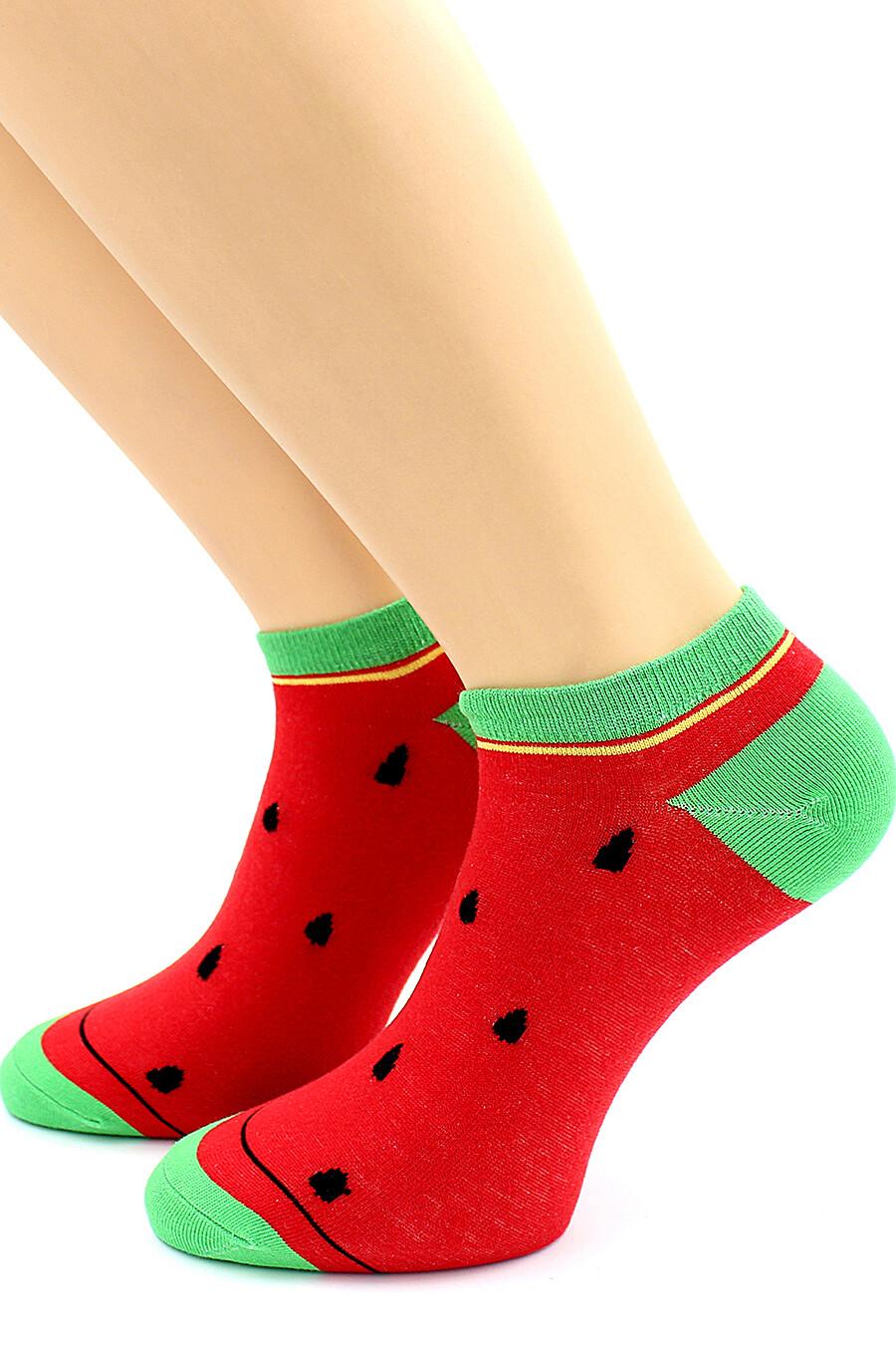 Носки для женщин HOBBY LINE 116314 купить оптом от производителя. Совместная покупка женской одежды в OptMoyo