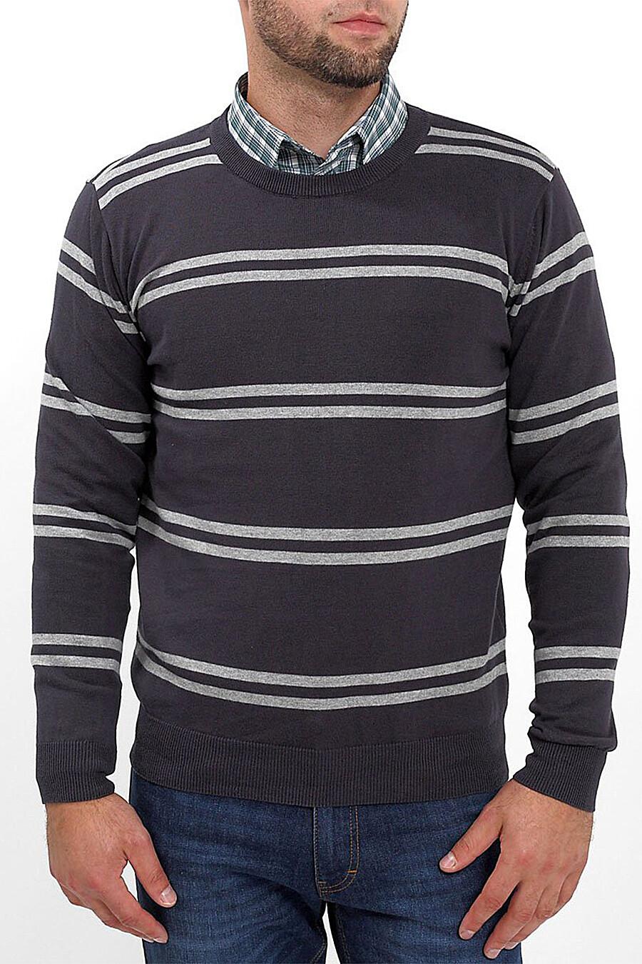 Джемпер для мужчин F5 116512 купить оптом от производителя. Совместная покупка мужской одежды в OptMoyo