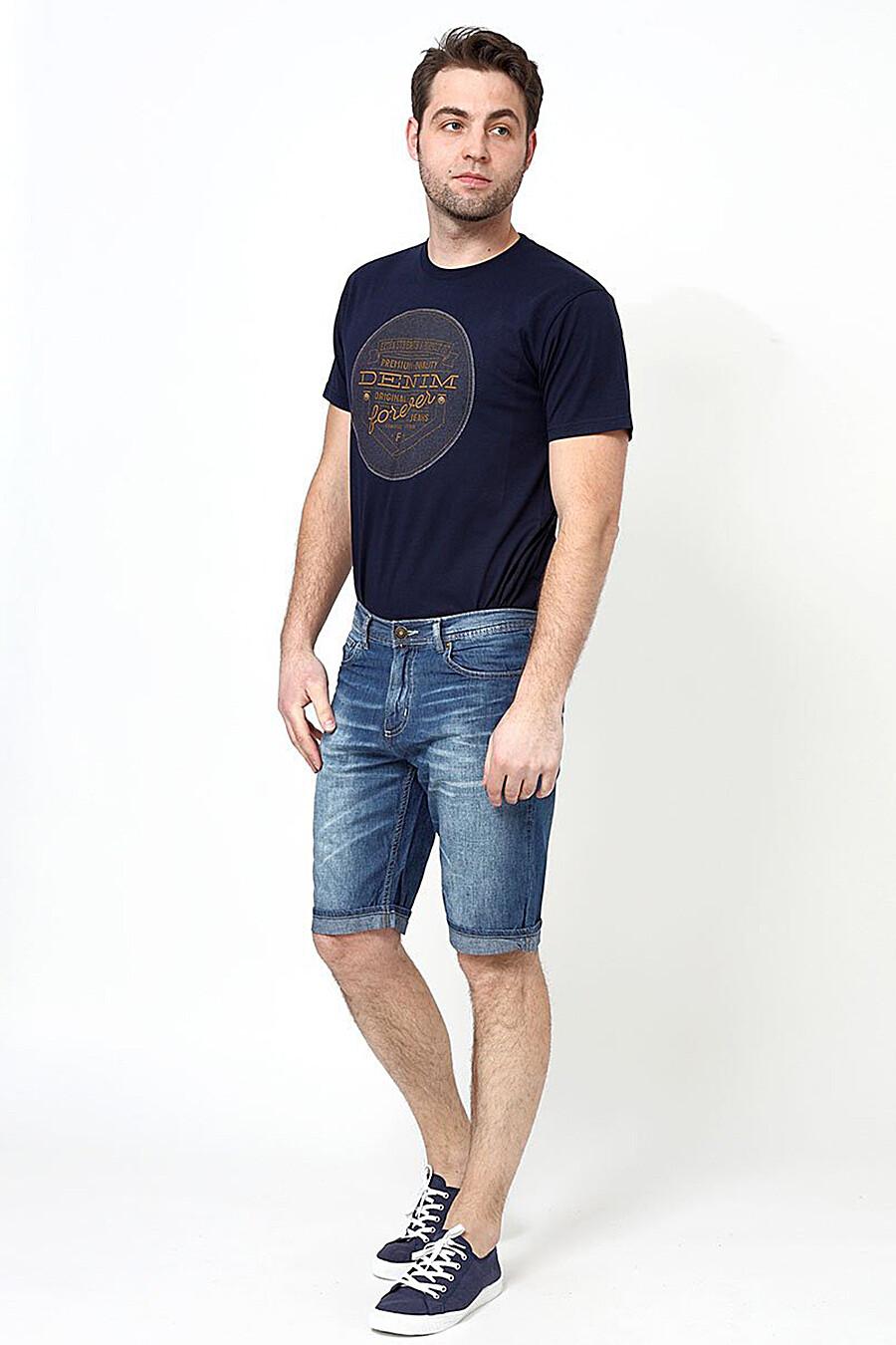 Шорты для мужчин F5 116554 купить оптом от производителя. Совместная покупка мужской одежды в OptMoyo
