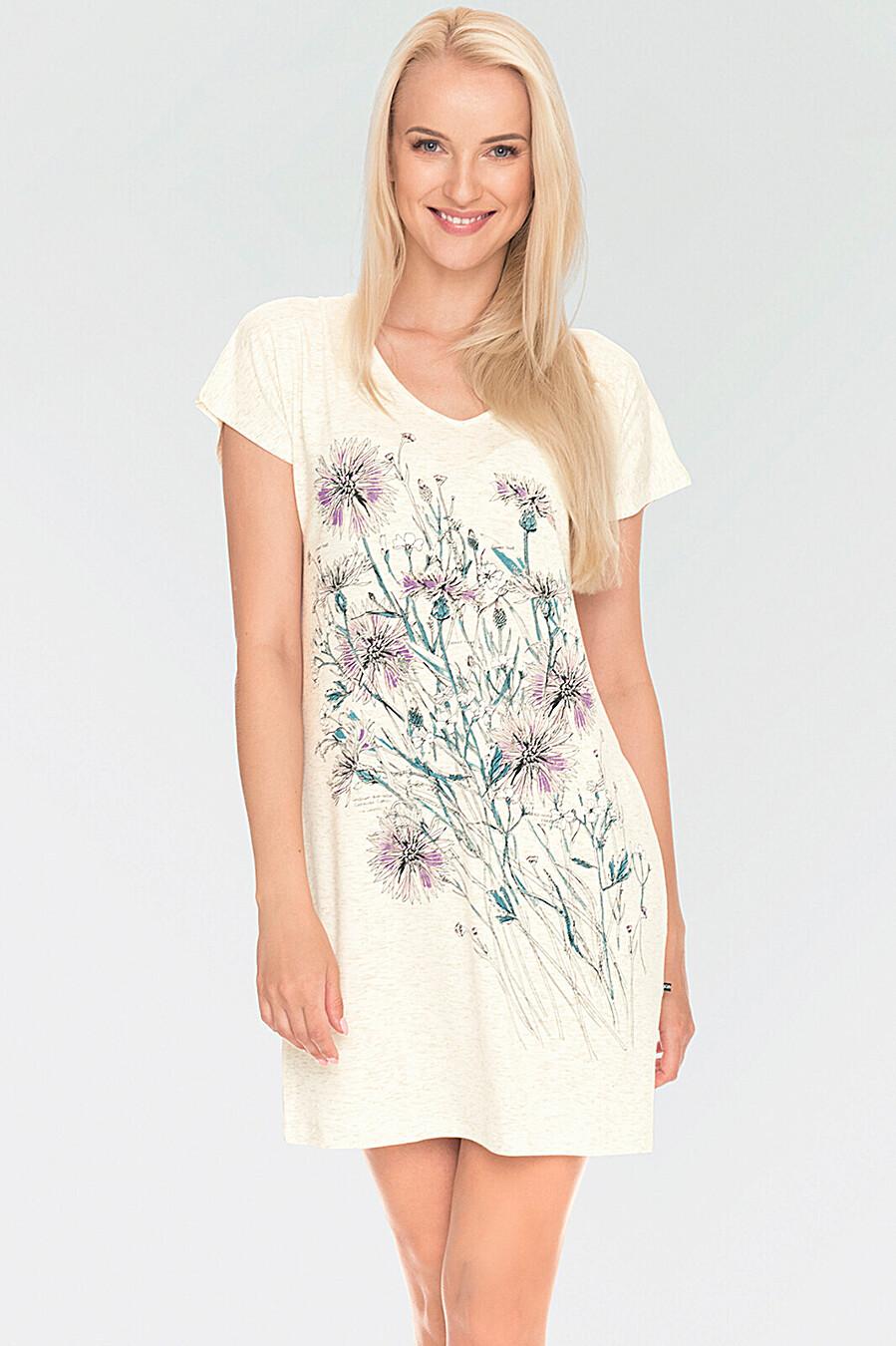 Сорочка для женщин KEY 116713 купить оптом от производителя. Совместная покупка женской одежды в OptMoyo