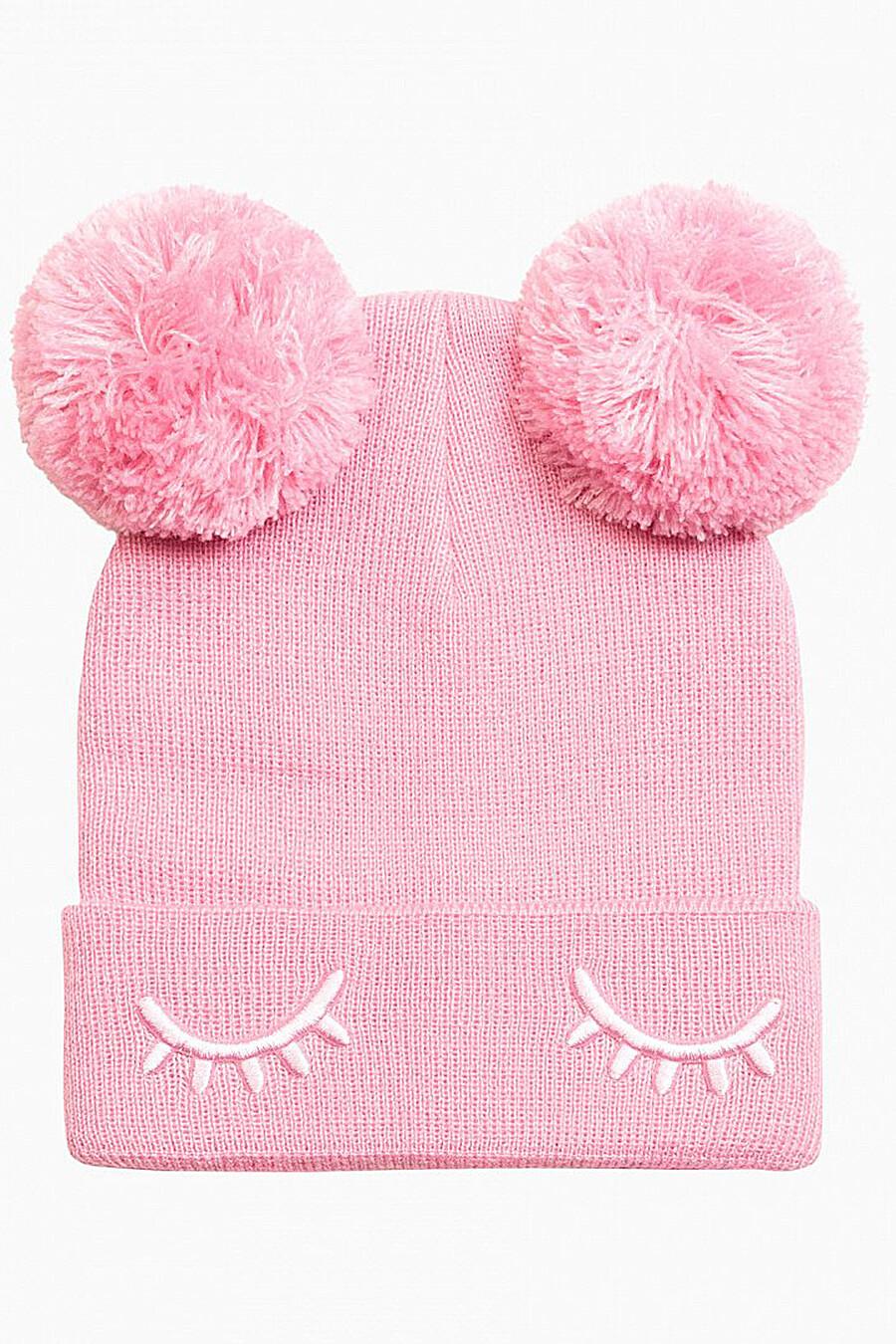 Шапка для девочек PELICAN 116935 купить оптом от производителя. Совместная покупка детской одежды в OptMoyo