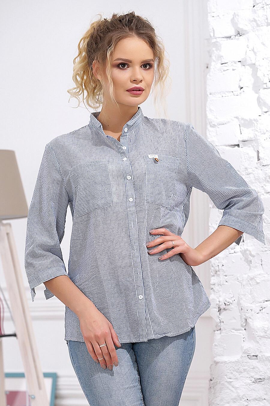Рубашка MODALIME (117234), купить в Optmoyo.ru