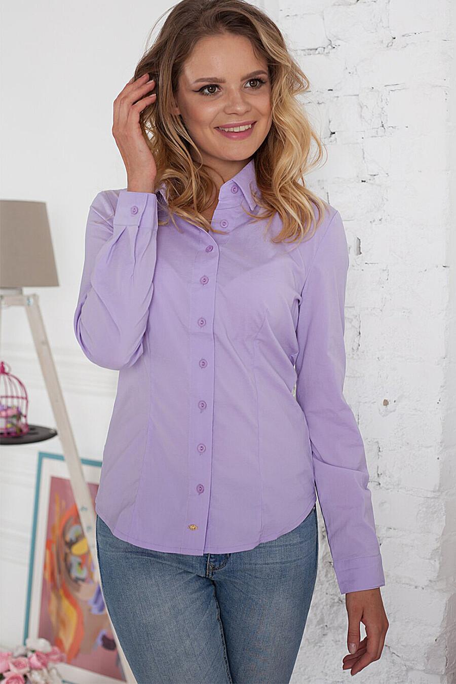 Рубашка MODALIME (117549), купить в Optmoyo.ru