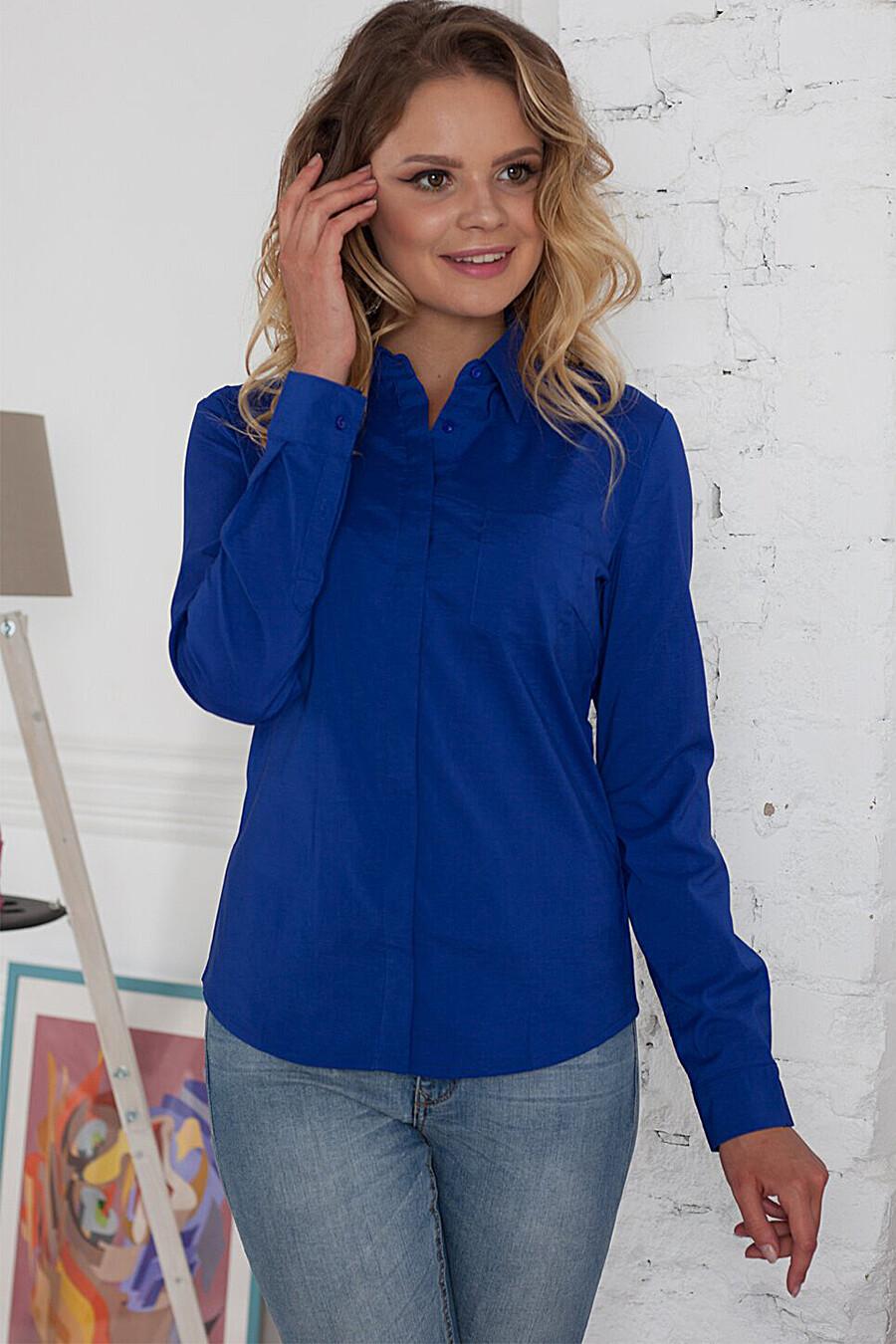 Рубашка MODALIME (117564), купить в Optmoyo.ru