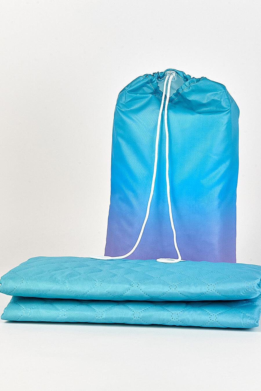 Пляжное покрывало для дома ART HOME TEXTILE 117952 купить оптом от производителя. Совместная покупка товаров для дома в OptMoyo