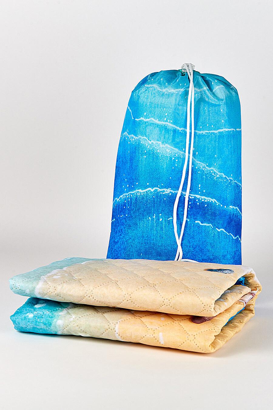 Пляжное покрывало для дома ART HOME TEXTILE 117964 купить оптом от производителя. Совместная покупка товаров для дома в OptMoyo