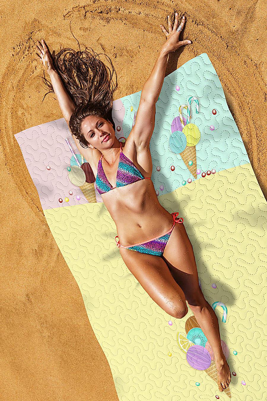 Пляжное покрывало для дома ART HOME TEXTILE 118126 купить оптом от производителя. Совместная покупка товаров для дома в OptMoyo