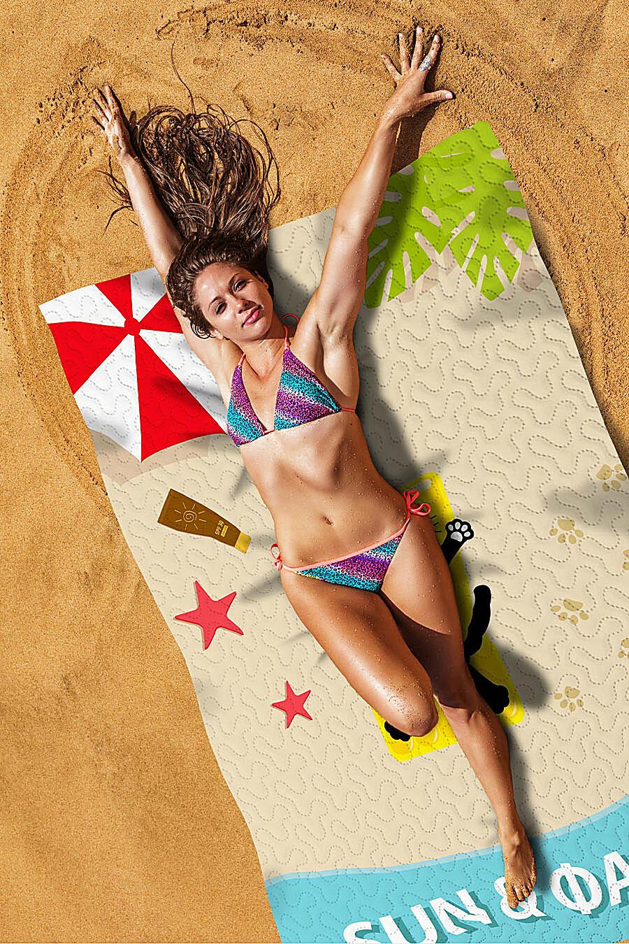 Пляжное покрывало для дома ART HOME TEXTILE 118147 купить оптом от производителя. Совместная покупка товаров для дома в OptMoyo