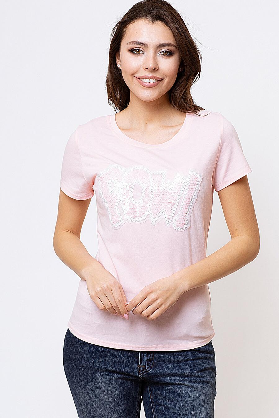 Блуза MODALIME (119095), купить в Moyo.moda