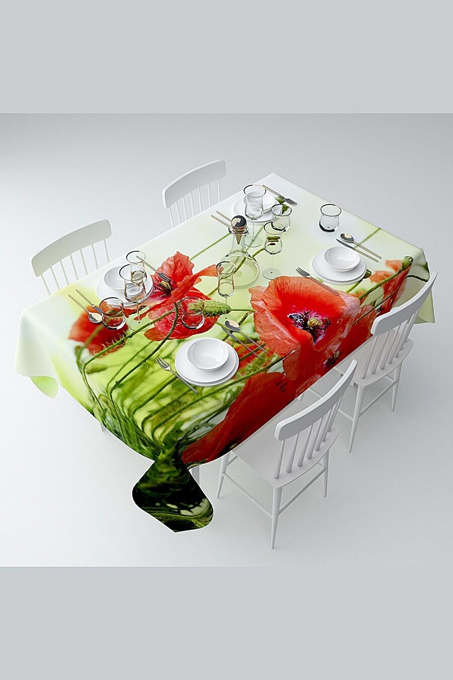 Скатерть с пропиткой для дома ART HOME TEXTILE 120700 купить оптом от производителя. Совместная покупка товаров для дома в OptMoyo