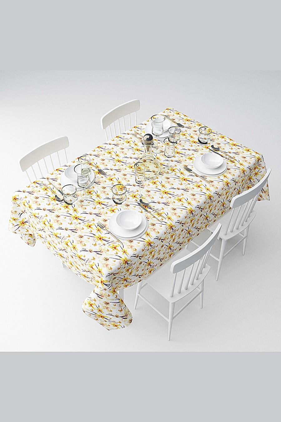 Скатерть с пропиткой для дома ART HOME TEXTILE 120730 купить оптом от производителя. Совместная покупка товаров для дома в OptMoyo
