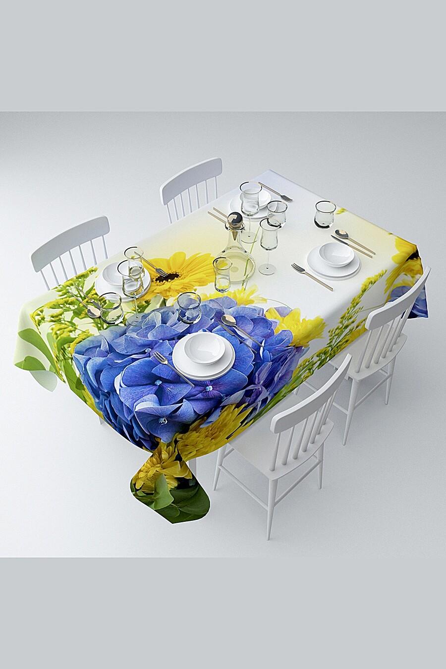 Скатерть с пропиткой для дома ART HOME TEXTILE 120985 купить оптом от производителя. Совместная покупка товаров для дома в OptMoyo