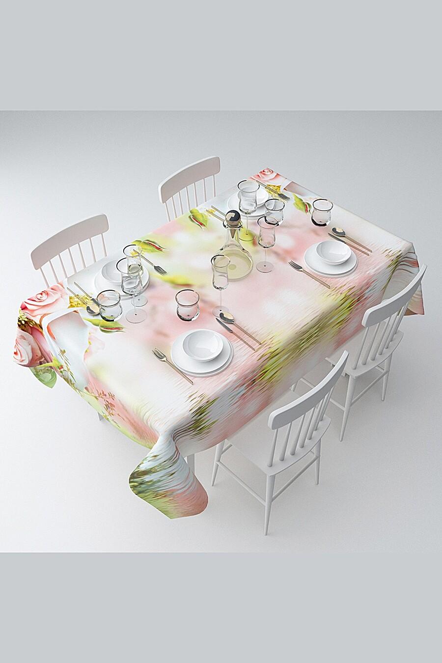 Скатерть с пропиткой для дома ART HOME TEXTILE 120988 купить оптом от производителя. Совместная покупка товаров для дома в OptMoyo