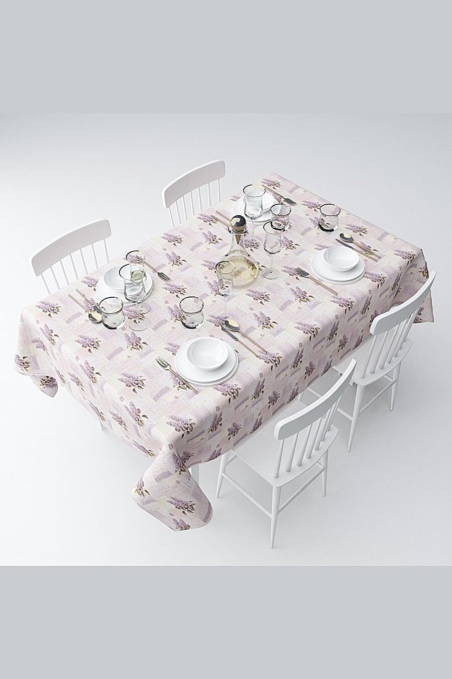 Скатерть с пропиткой для дома ART HOME TEXTILE 121003 купить оптом от производителя. Совместная покупка товаров для дома в OptMoyo