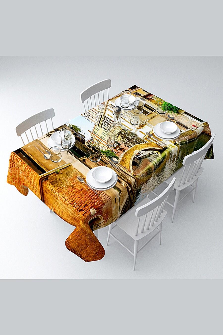 Скатерть с пропиткой для дома ART HOME TEXTILE 121039 купить оптом от производителя. Совместная покупка товаров для дома в OptMoyo