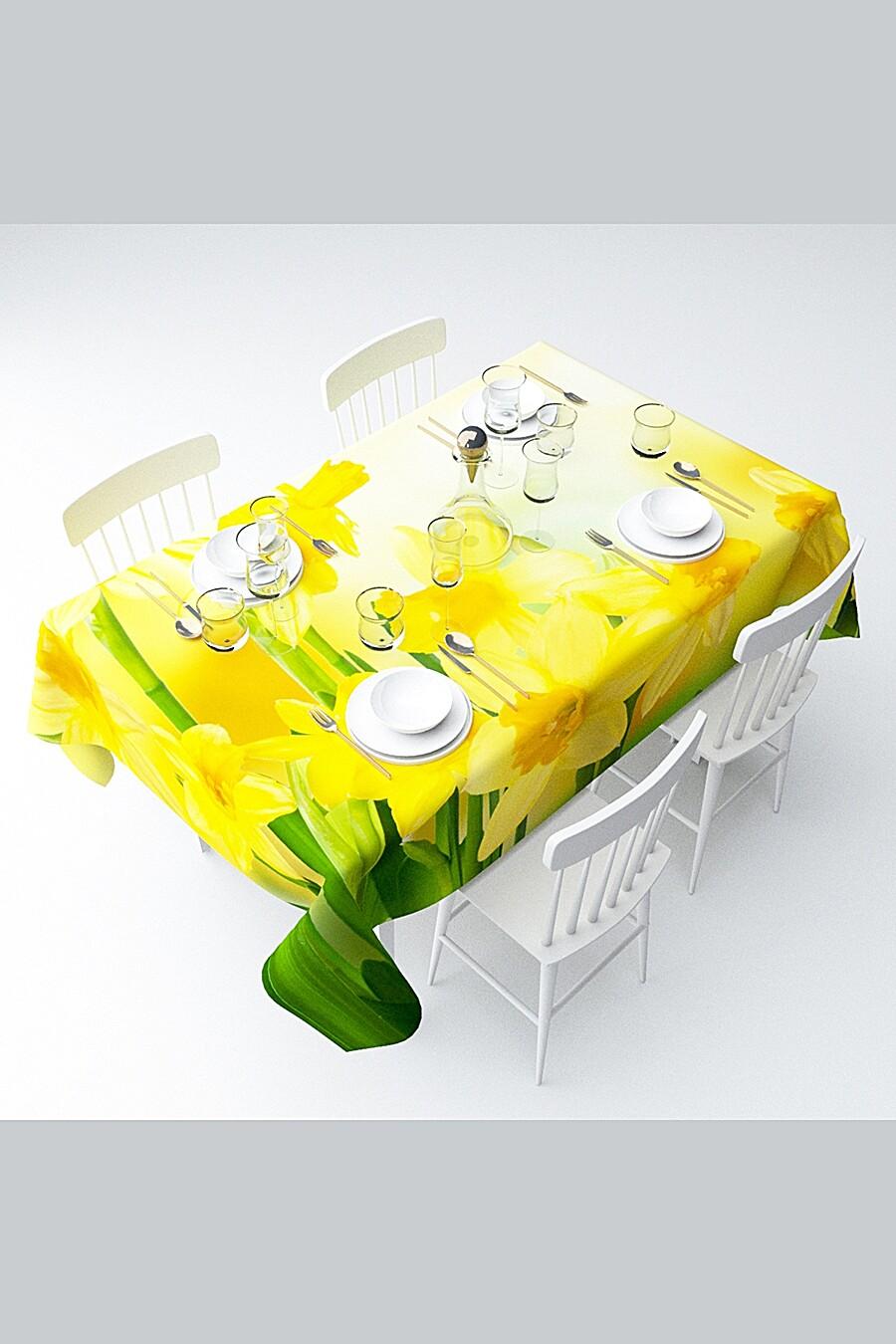 Скатерть с пропиткой для дома ART HOME TEXTILE 121054 купить оптом от производителя. Совместная покупка товаров для дома в OptMoyo