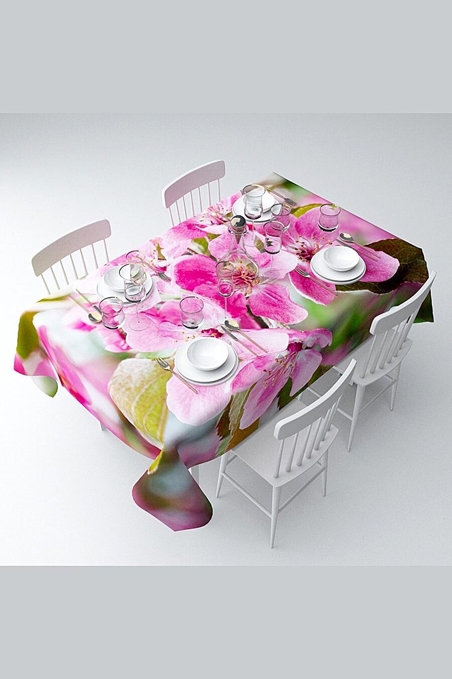Скатерть с пропиткой для дома ART HOME TEXTILE 121060 купить оптом от производителя. Совместная покупка товаров для дома в OptMoyo
