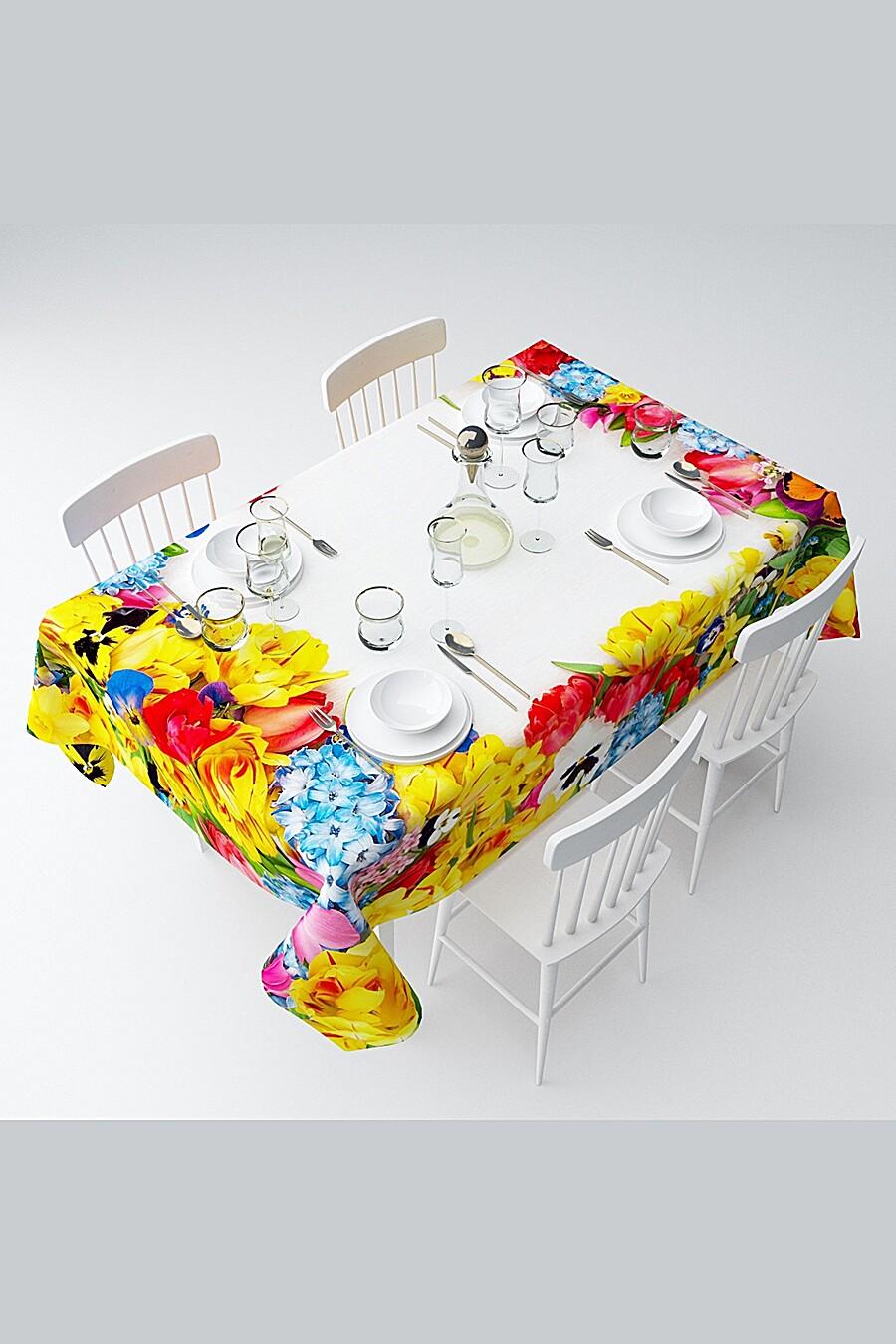 Скатерть с пропиткой для дома ART HOME TEXTILE 121063 купить оптом от производителя. Совместная покупка товаров для дома в OptMoyo