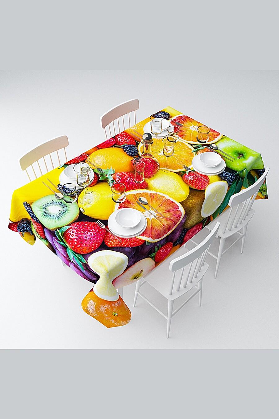 Скатерть с пропиткой для дома ART HOME TEXTILE 121078 купить оптом от производителя. Совместная покупка товаров для дома в OptMoyo