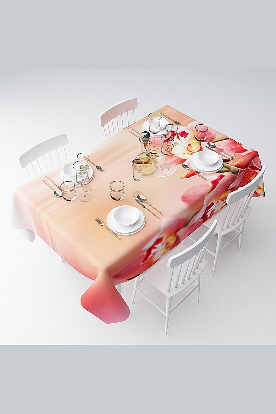 Скатерть с пропиткой для дома ART HOME TEXTILE 121099 купить оптом от производителя. Совместная покупка товаров для дома в OptMoyo