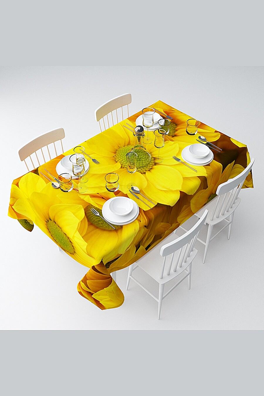 Скатерть с пропиткой для дома ART HOME TEXTILE 121180 купить оптом от производителя. Совместная покупка товаров для дома в OptMoyo