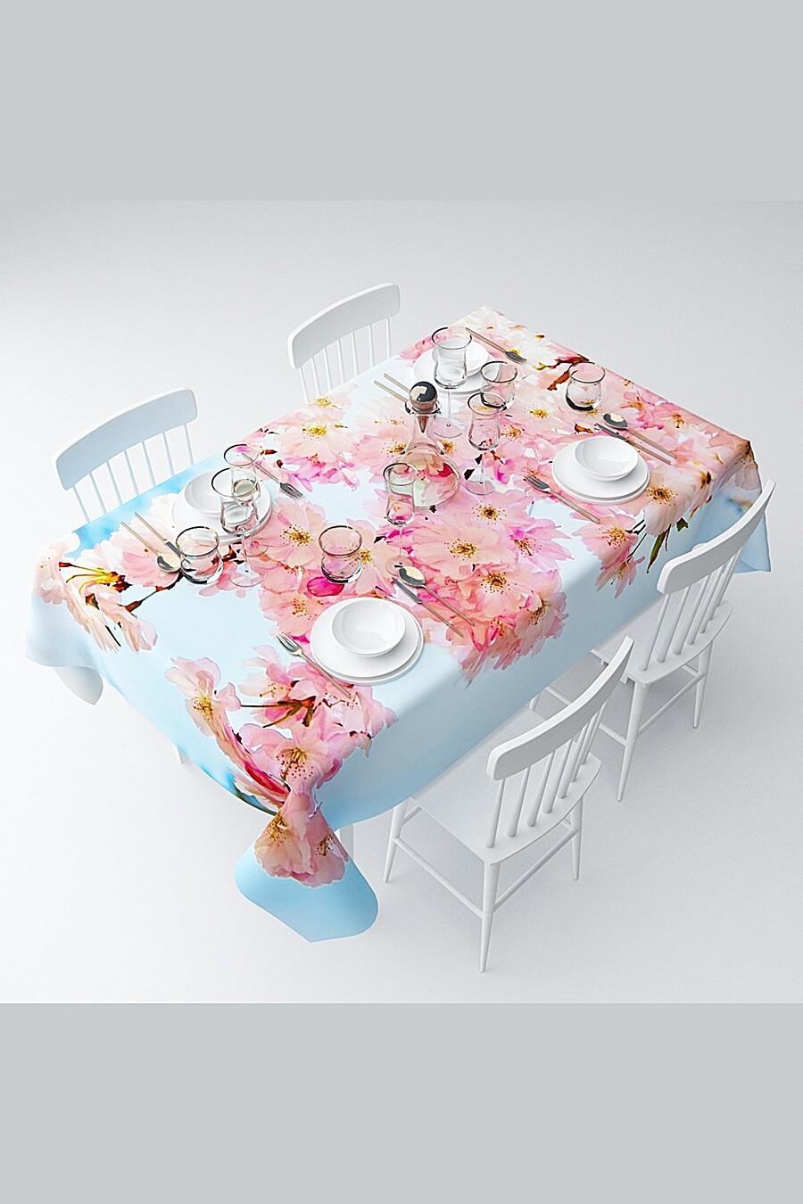 Скатерть с пропиткой для дома ART HOME TEXTILE 121189 купить оптом от производителя. Совместная покупка товаров для дома в OptMoyo