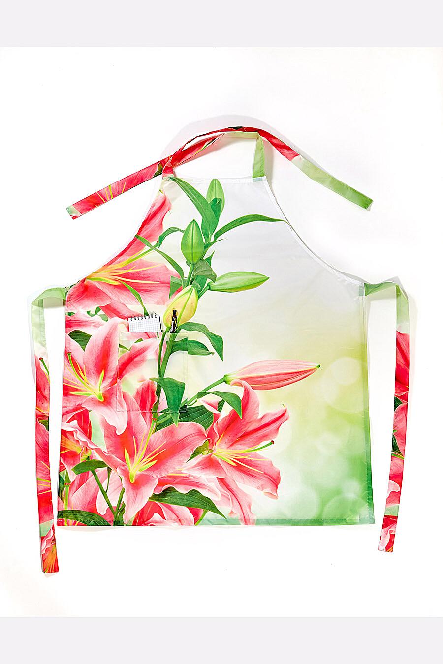 Фартук фигурный для дома ART HOME TEXTILE 121516 купить оптом от производителя. Совместная покупка товаров для дома в OptMoyo