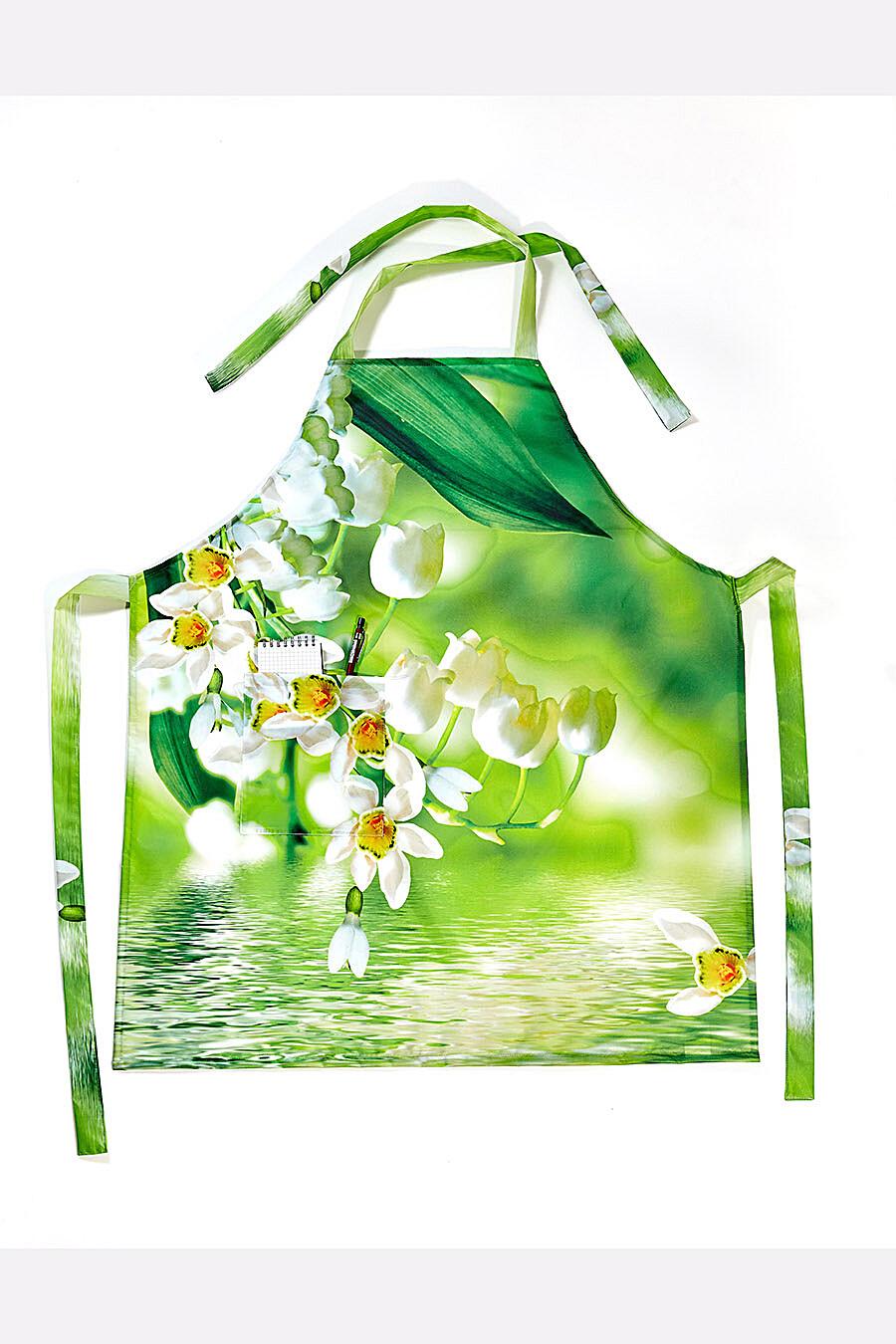 Фартук фигурный для дома ART HOME TEXTILE 121519 купить оптом от производителя. Совместная покупка товаров для дома в OptMoyo