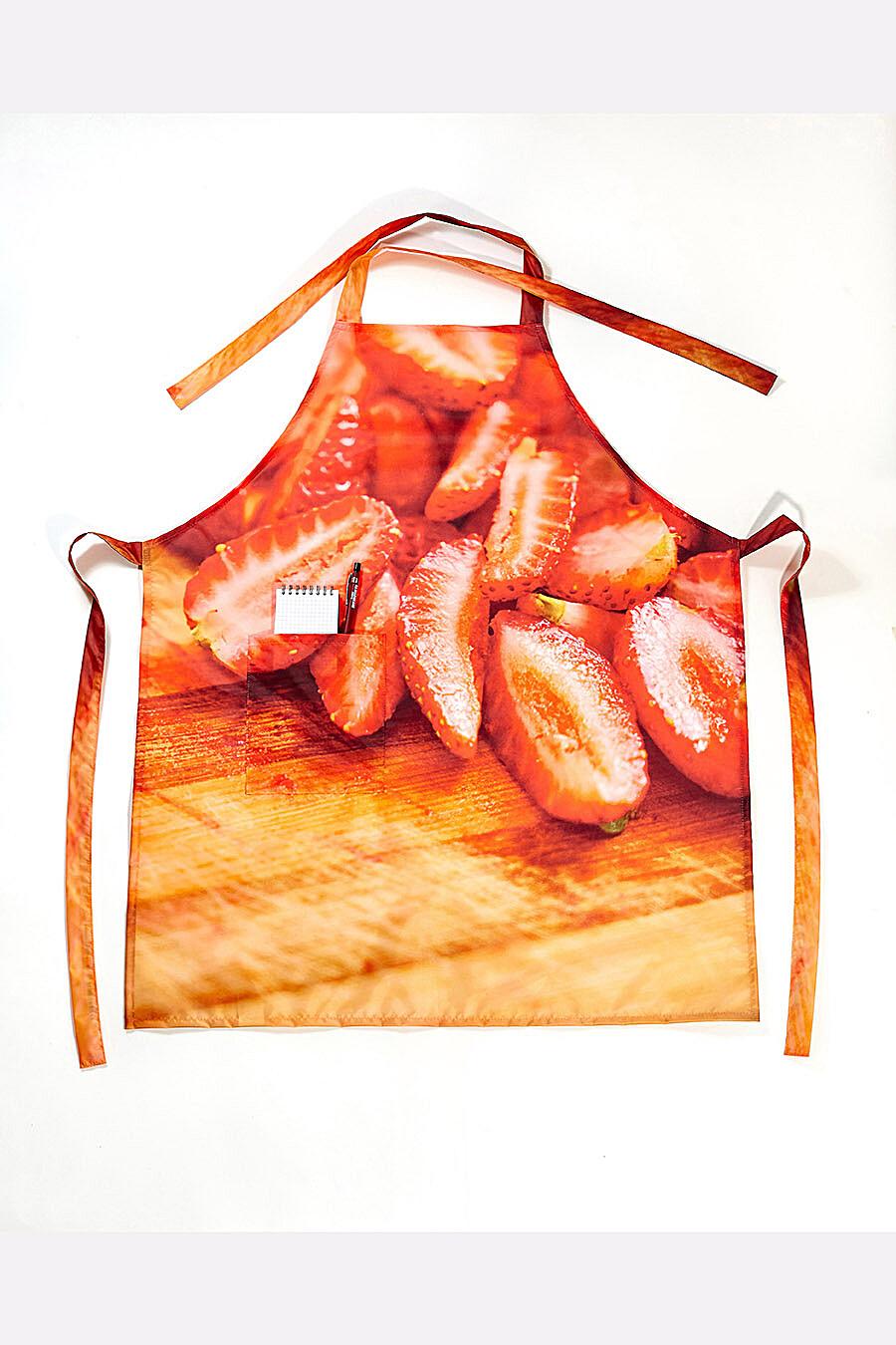 Фартук фигурный для дома ART HOME TEXTILE 121834 купить оптом от производителя. Совместная покупка товаров для дома в OptMoyo