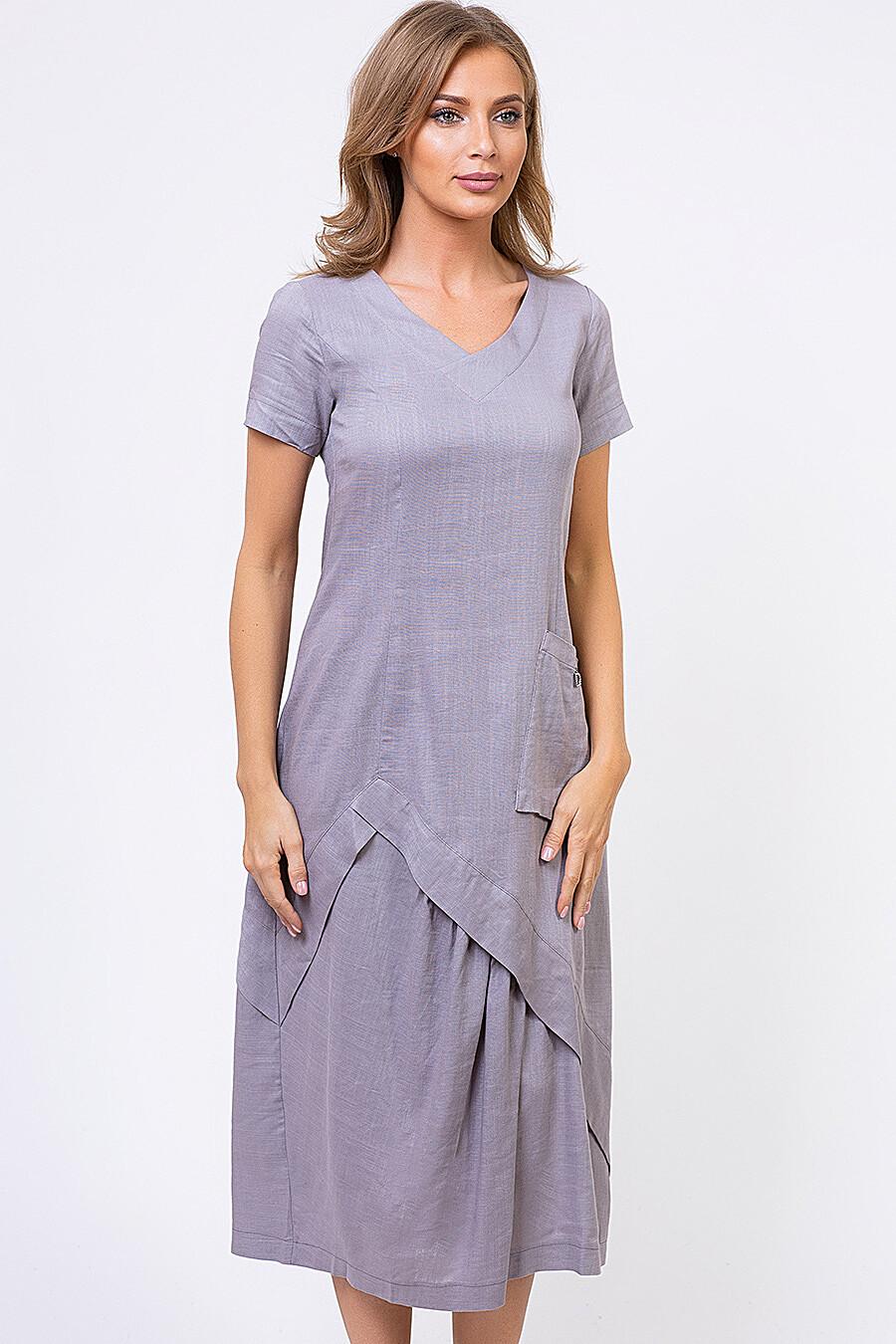 Платье DIMMA (122083), купить в Moyo.moda