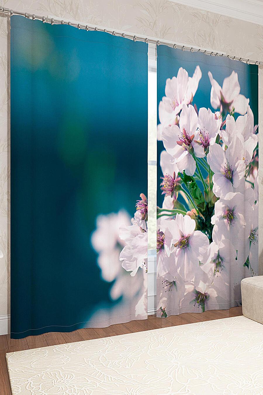 Фотошторы для дома ART HOME TEXTILE 123121 купить оптом от производителя. Совместная покупка товаров для дома в OptMoyo