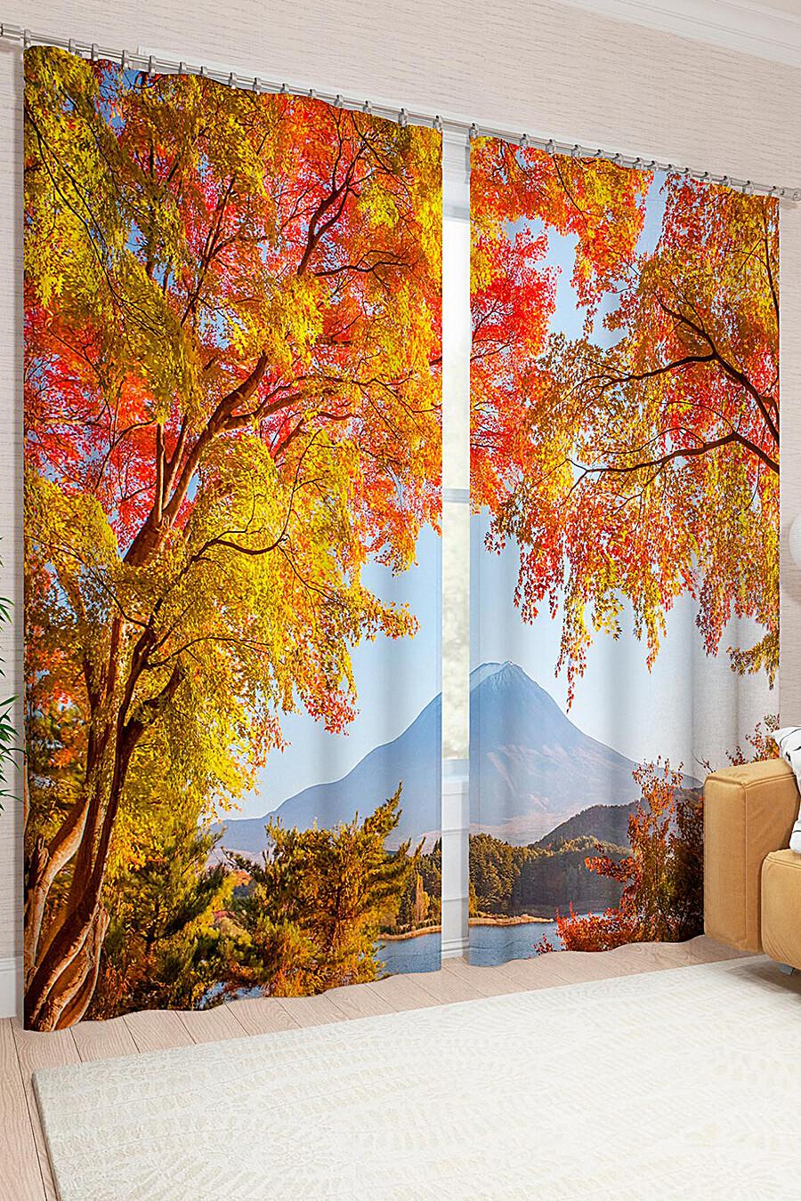 Фотошторы для дома ART HOME TEXTILE 123493 купить оптом от производителя. Совместная покупка товаров для дома в OptMoyo