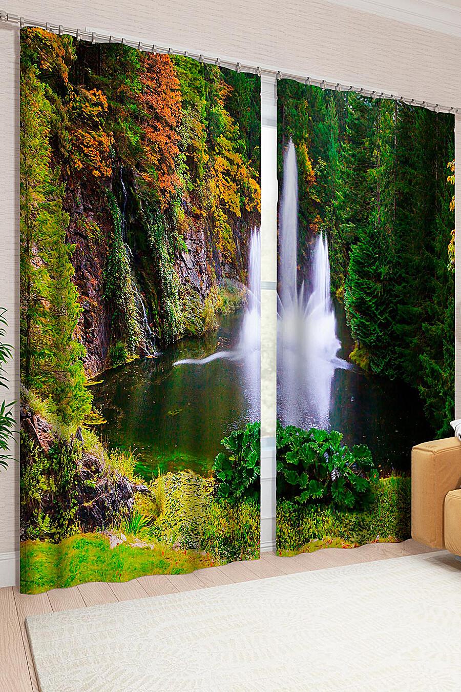 Фотошторы для дома ART HOME TEXTILE 123508 купить оптом от производителя. Совместная покупка товаров для дома в OptMoyo