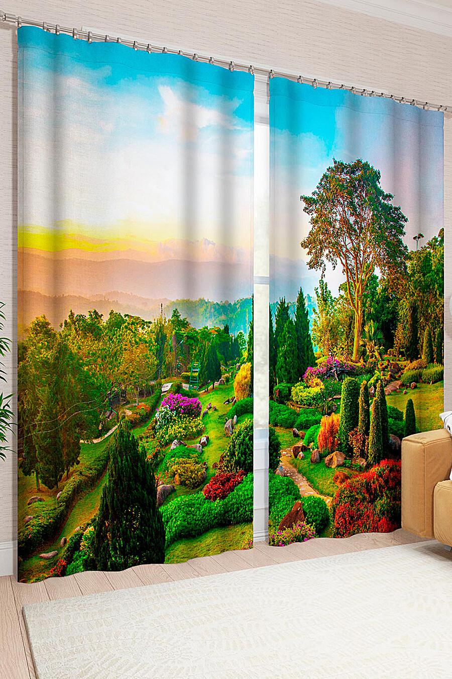 Фотошторы для дома ART HOME TEXTILE 123514 купить оптом от производителя. Совместная покупка товаров для дома в OptMoyo