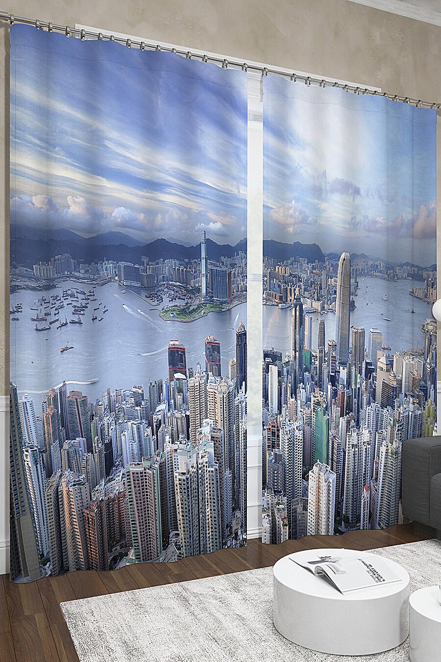 Фотошторы для дома ART HOME TEXTILE 123553 купить оптом от производителя. Совместная покупка товаров для дома в OptMoyo