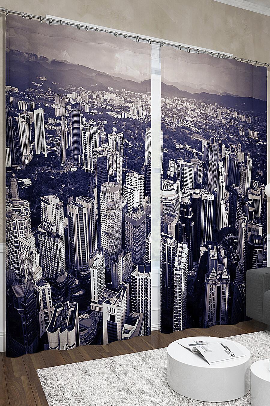Фотошторы для дома ART HOME TEXTILE 123556 купить оптом от производителя. Совместная покупка товаров для дома в OptMoyo