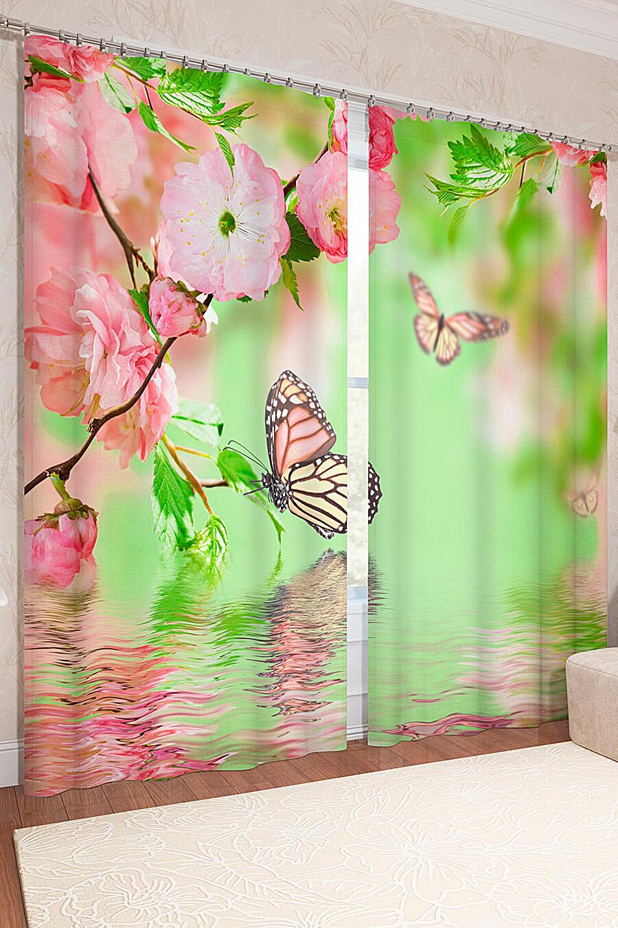 Фотошторы для дома ART HOME TEXTILE 123832 купить оптом от производителя. Совместная покупка товаров для дома в OptMoyo