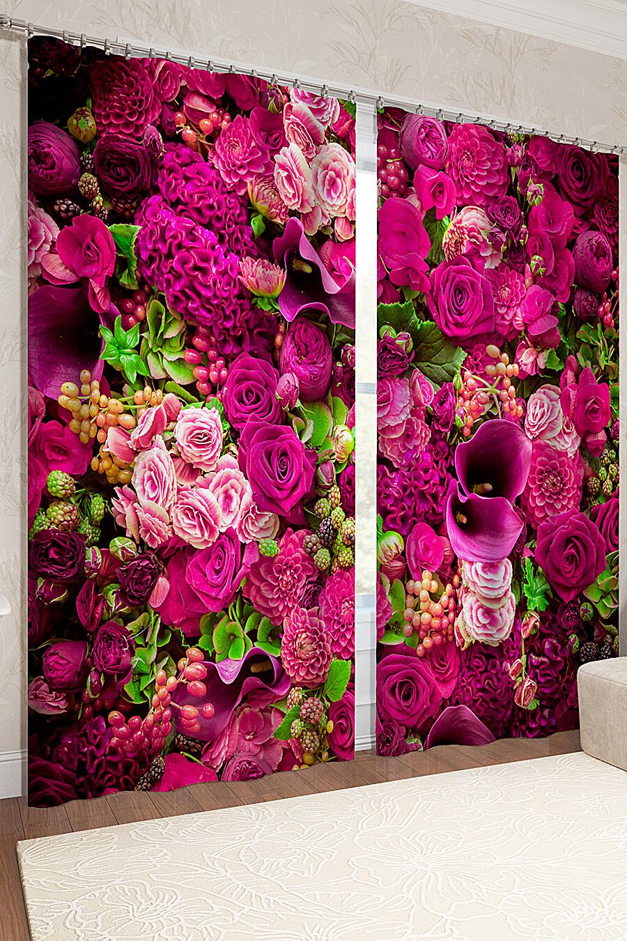 Фотошторы для дома ART HOME TEXTILE 123844 купить оптом от производителя. Совместная покупка товаров для дома в OptMoyo