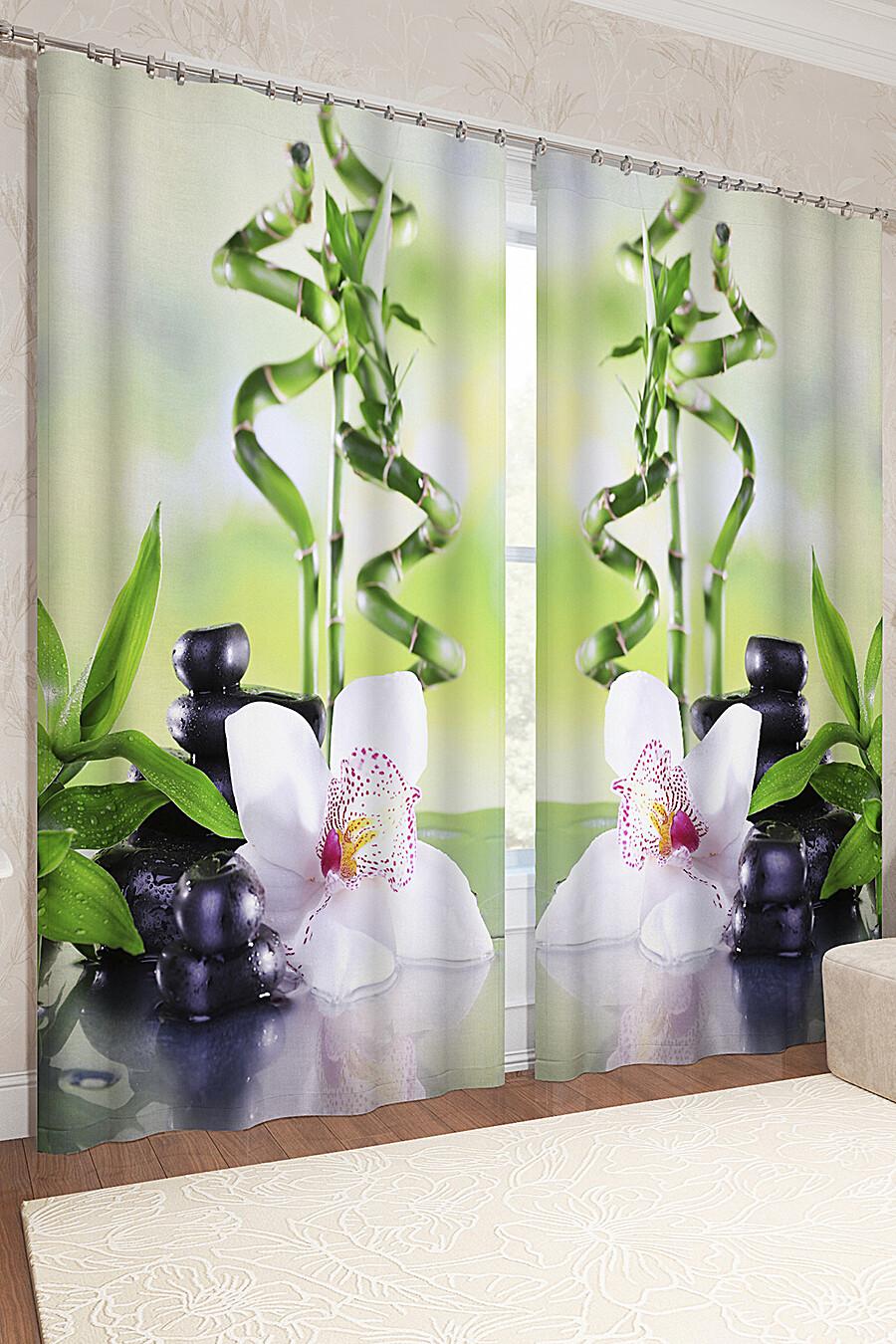 Фотошторы для дома ART HOME TEXTILE 123871 купить оптом от производителя. Совместная покупка товаров для дома в OptMoyo