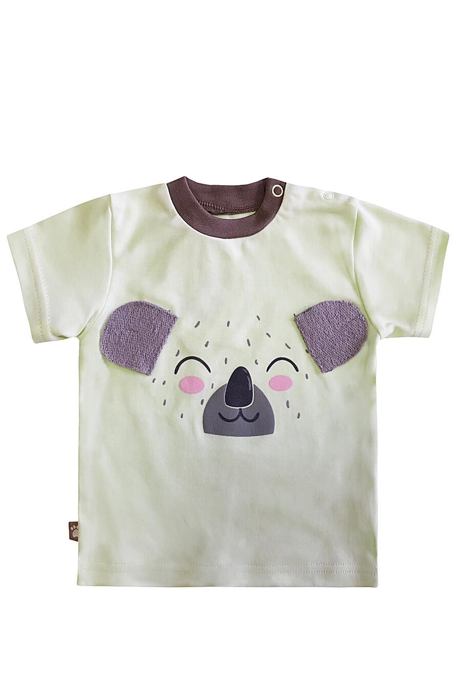 Футболка для девочек КОТМАРКОТ 124048 купить оптом от производителя. Совместная покупка детской одежды в OptMoyo