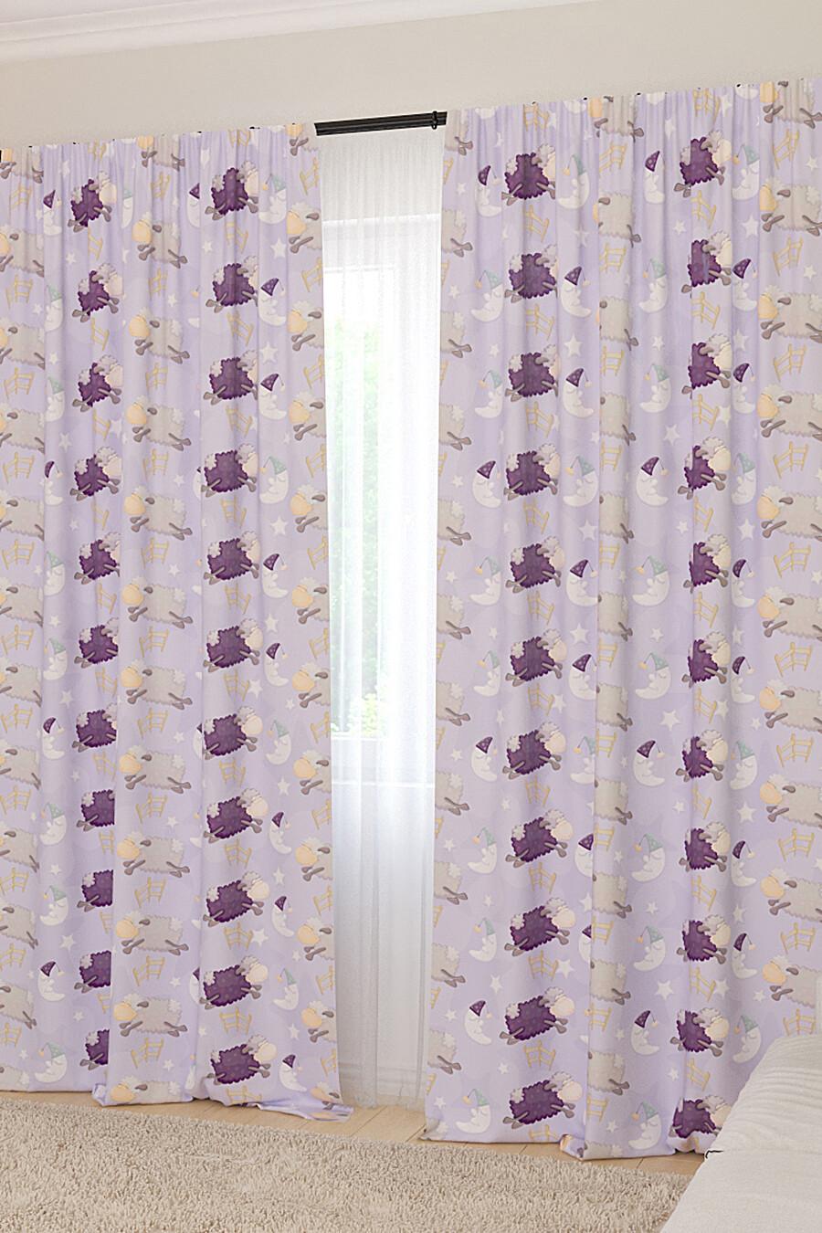 Шторы для детской для дома ART HOME TEXTILE 124252 купить оптом от производителя. Совместная покупка товаров для дома в OptMoyo