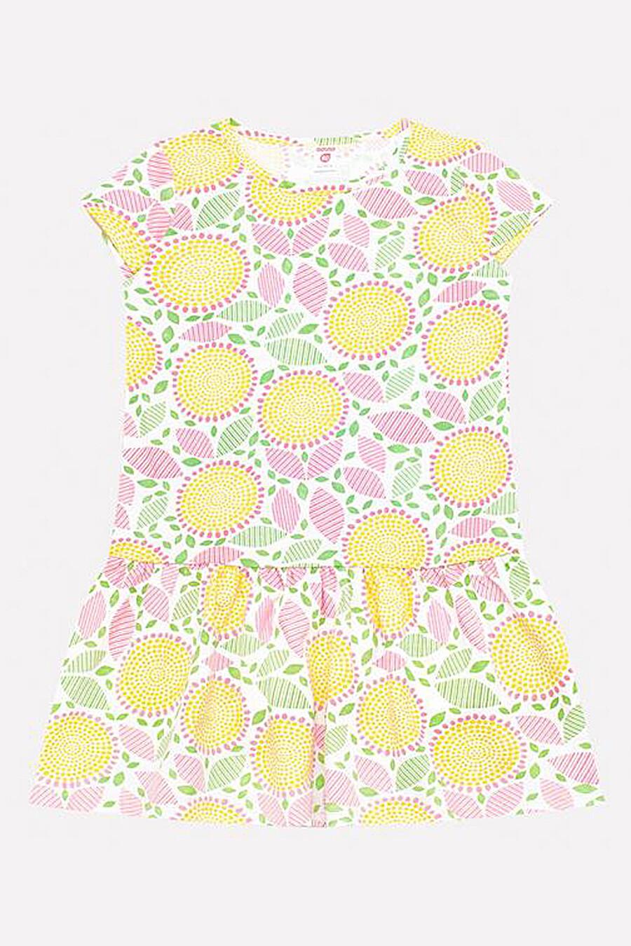 Платье CROCKID (125863), купить в Optmoyo.ru