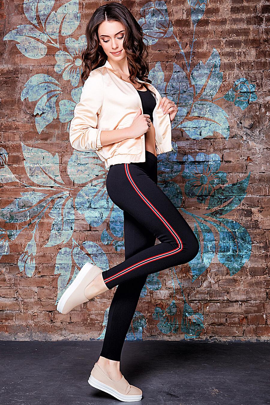 Леггинсы для женщин GIULIA 125962 купить оптом от производителя. Совместная покупка женской одежды в OptMoyo