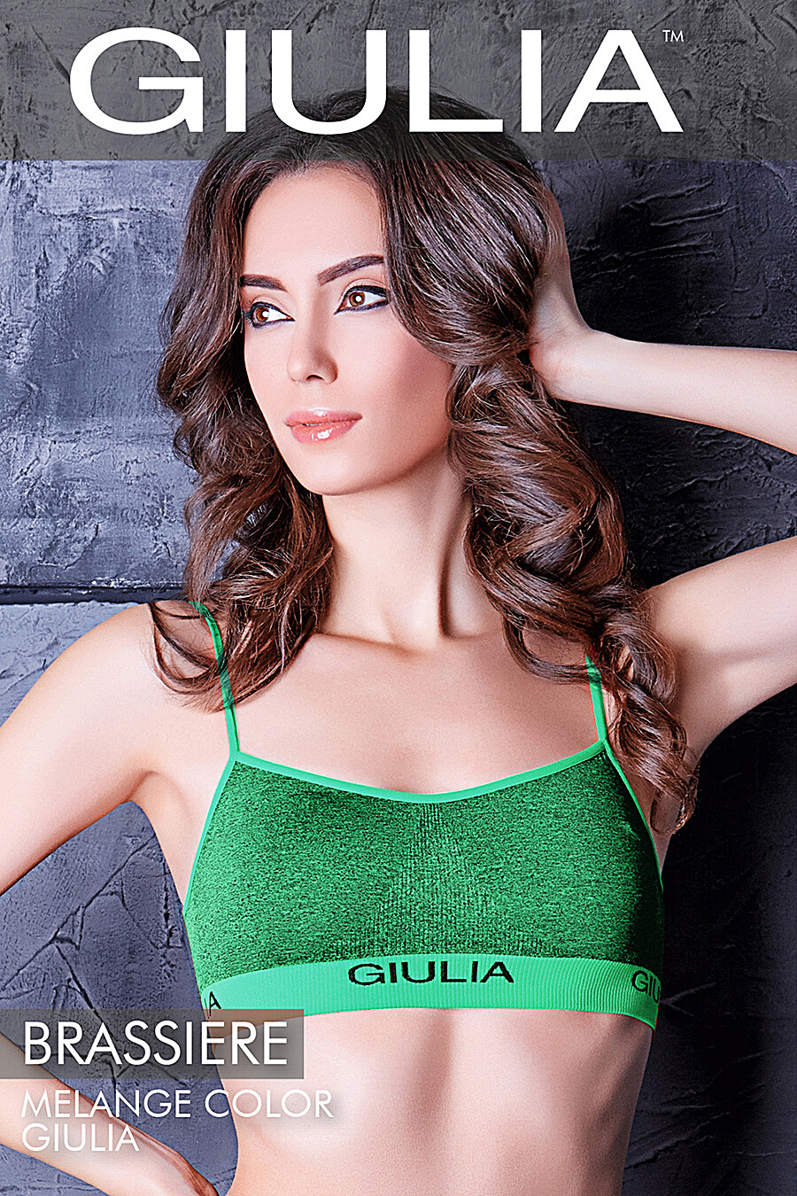 Топ GIULIA (126052), купить в Optmoyo.ru