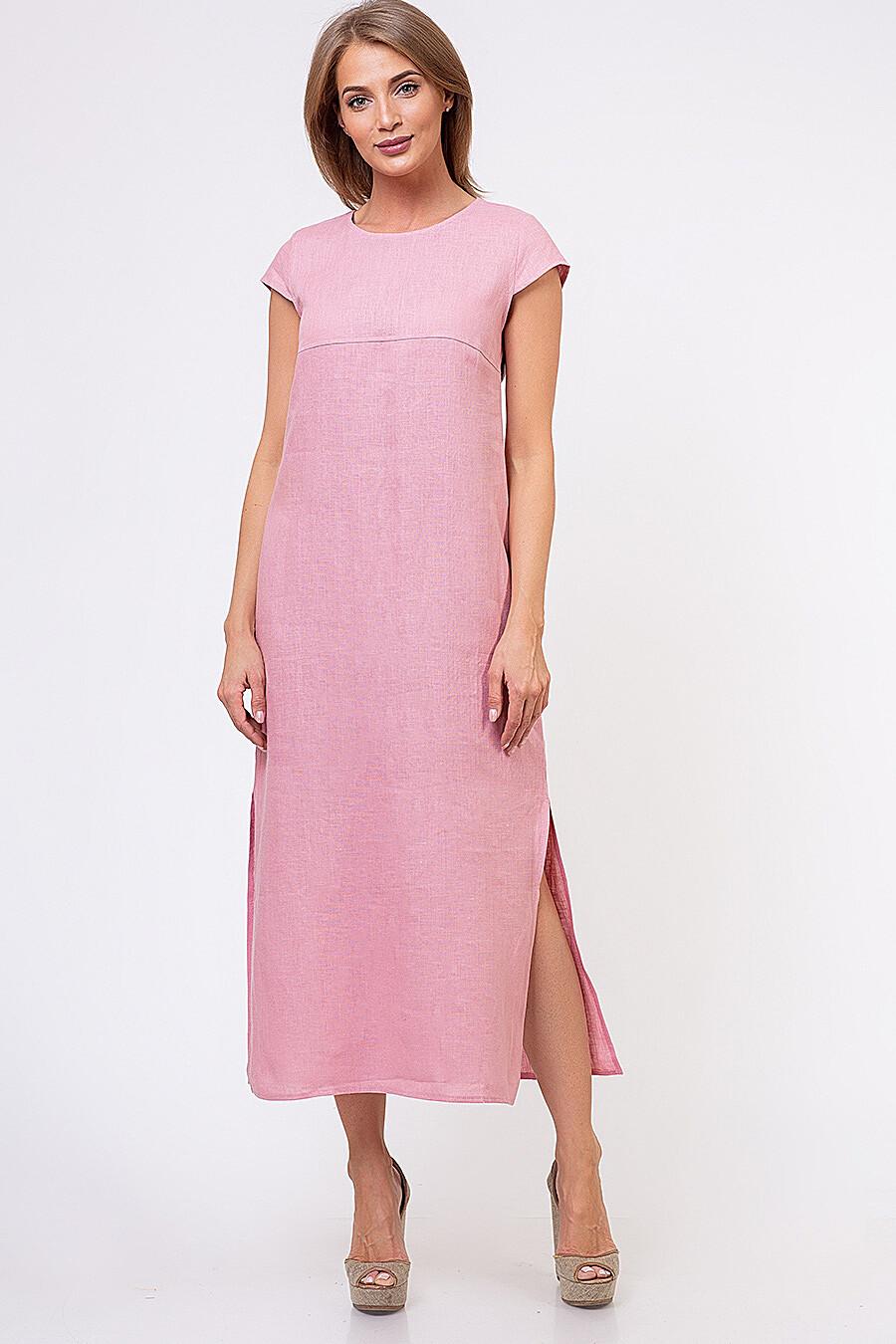 Платье GABRIELLA (127271), купить в Moyo.moda