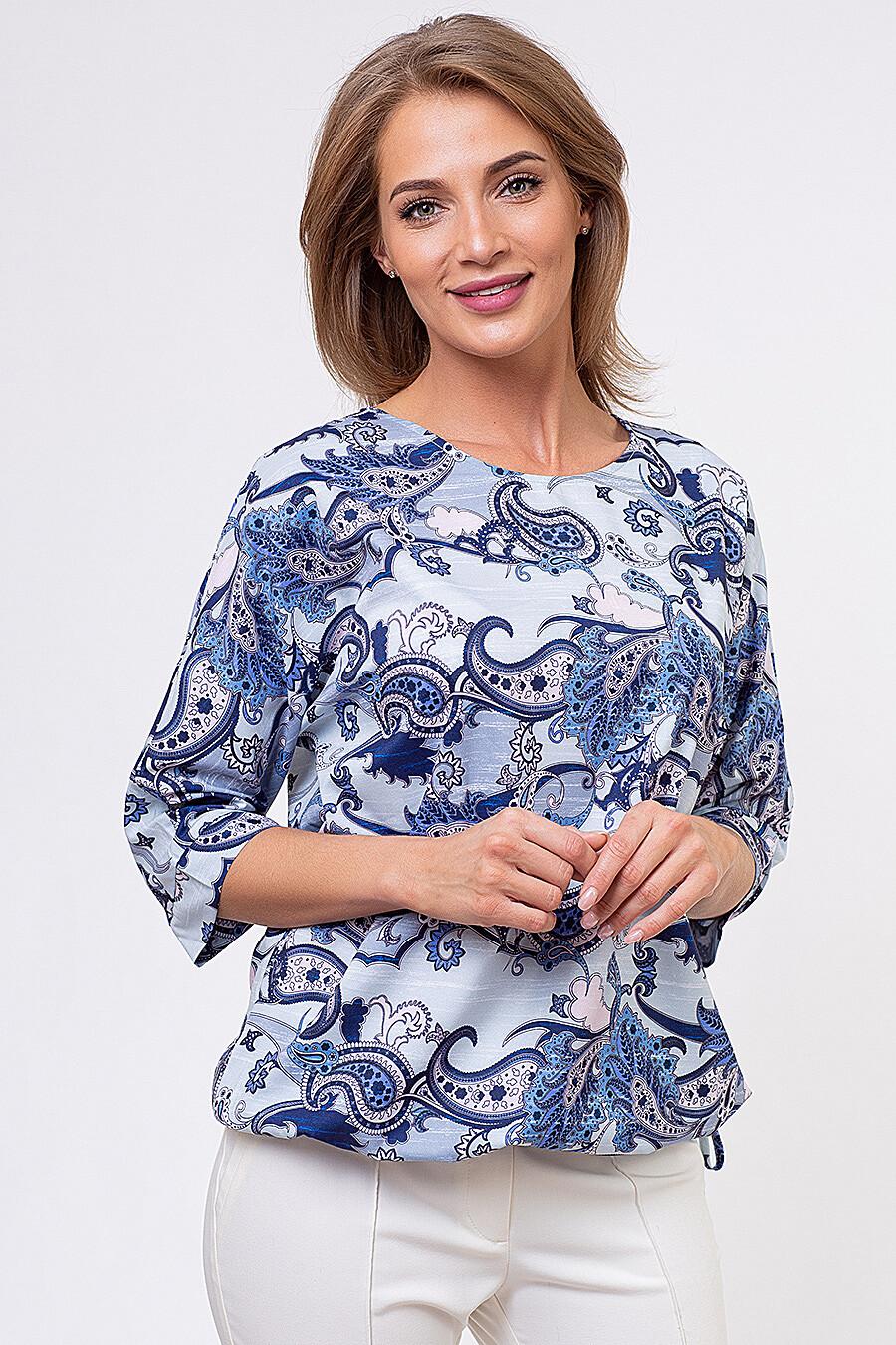 Блуза TuTachi (127323), купить в Moyo.moda