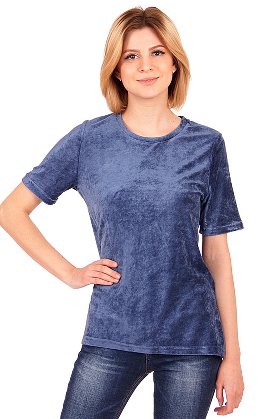 Джемпер для женщин Archi 130594 купить оптом от производителя. Совместная покупка женской одежды в OptMoyo