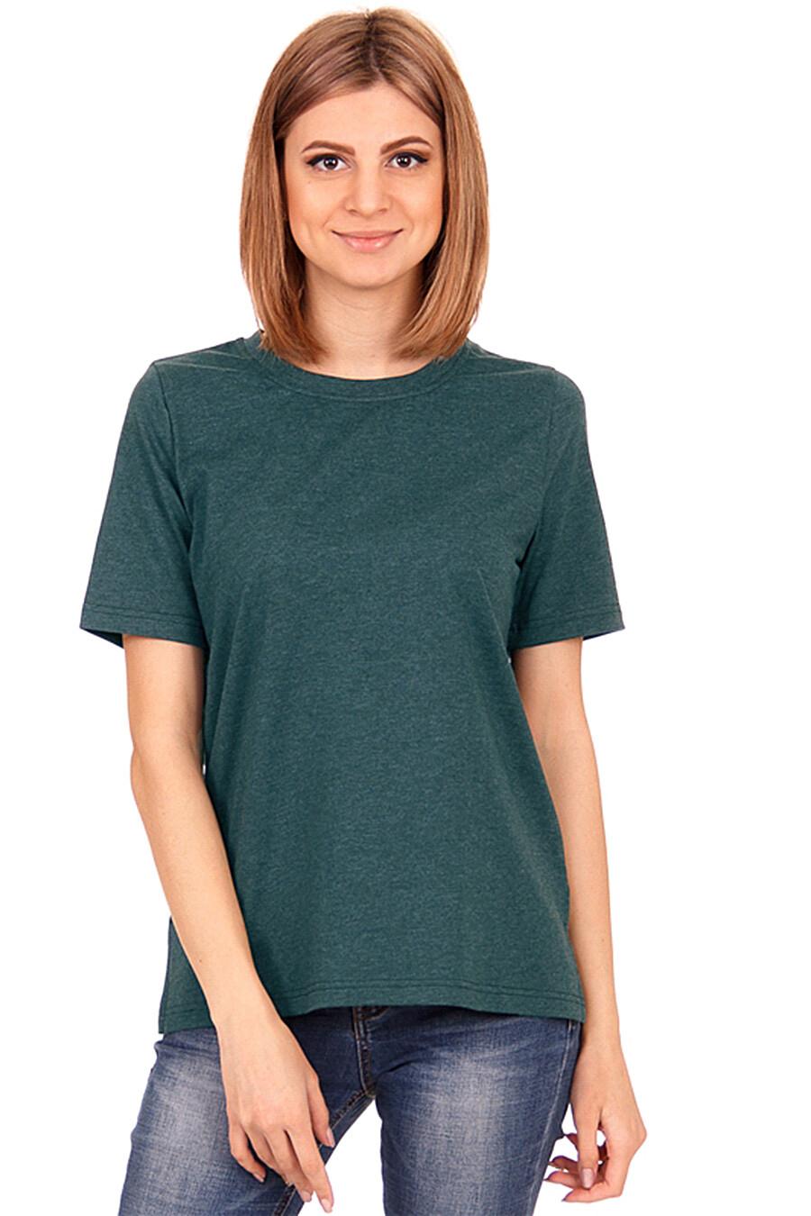 Джемпер для женщин Archi 130612 купить оптом от производителя. Совместная покупка женской одежды в OptMoyo