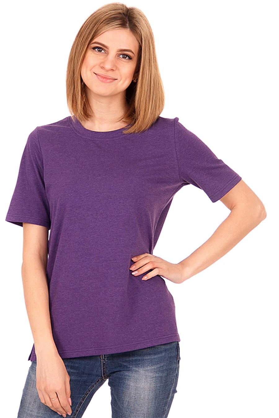 Джемпер для женщин Archi 130615 купить оптом от производителя. Совместная покупка женской одежды в OptMoyo